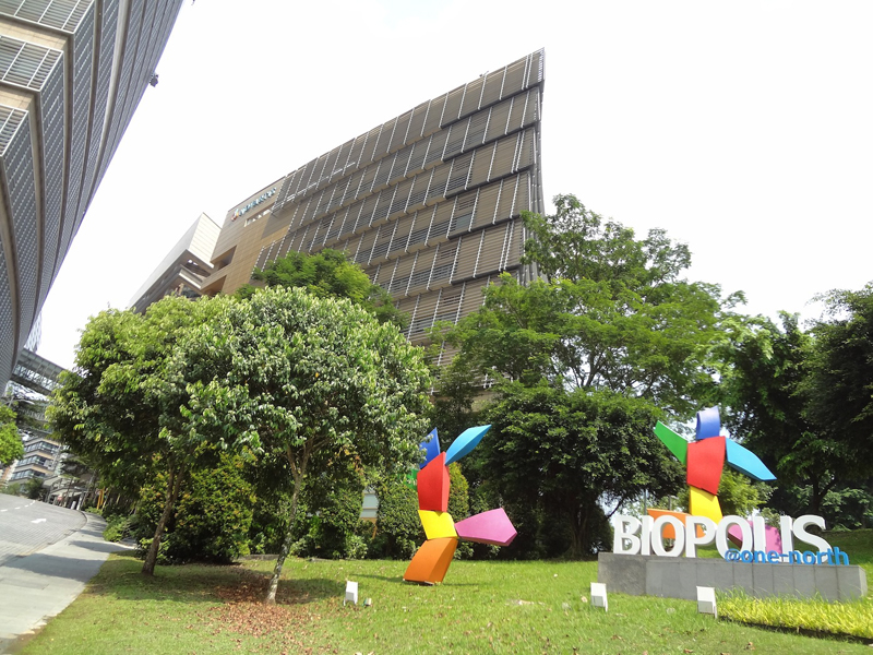 Biopolis (Biological Resource Centre)