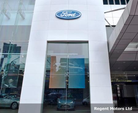 Regent Motors – Vehicle Service Centre